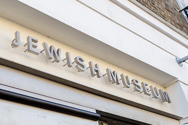 Jewish Museum London exterior