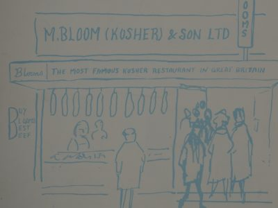 Close up image of a blue and white drawing of a kosher butcher