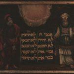 Image of Ten Commandments
