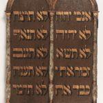 Image of Mitzvah/Mitzvot