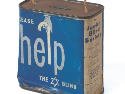 Blue and white tzadakah tin box for the Jewish Blind Society
