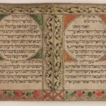 Hebrew text in columns with black arabesque pattern and green, red, orange patterns