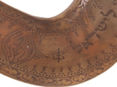 Close up image of a shofar