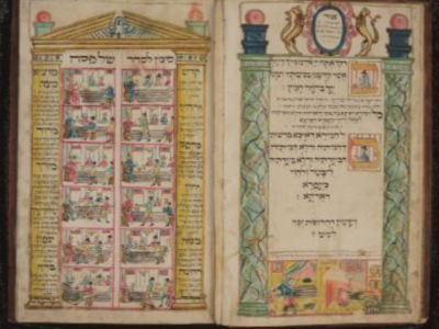Coloured version of the first page of a Passover Haggadah