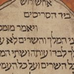 Close up of Hebrew text and arabesque pattern