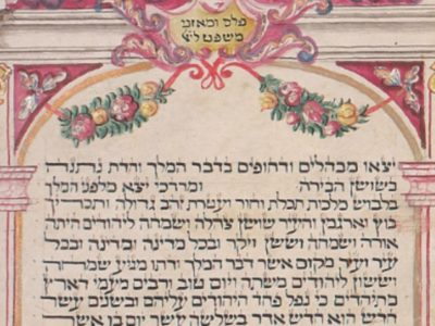 Close up image of Megillat Esther (Book of Esther) with floral decorations