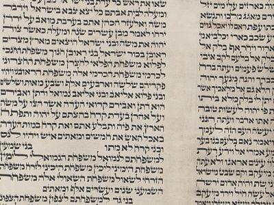 Close up of Hebrew text from torah