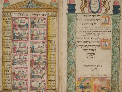 Hebrew text surrounded by drawings in pink, yellow, blue and green