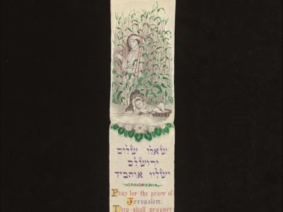 Narrow bookmark with image of Miriam and baby Moses woven on. Hebrew and English writing woven at the bottom of the bookmark.