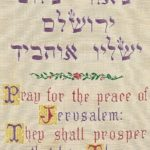 Stitching of Psalm 122 in Hebrew and English