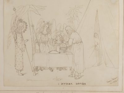 Sketch of Sarah, Abraham and three angels.