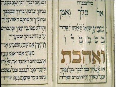 Close up of Illuminated Prayer book