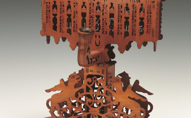 Carved wooden Hanukah Lamp
