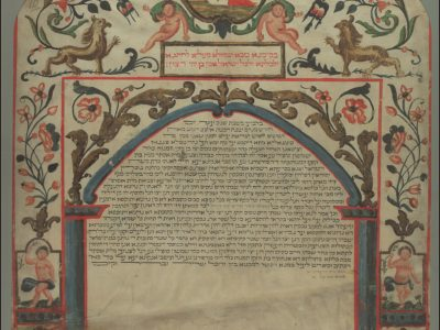 Decorated Ketubah from London, 1836