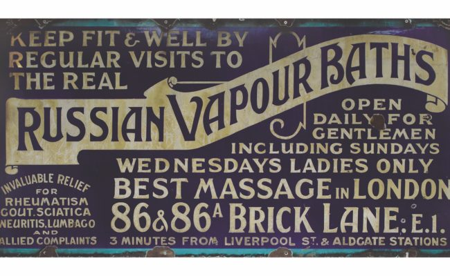 Vapour baths sign