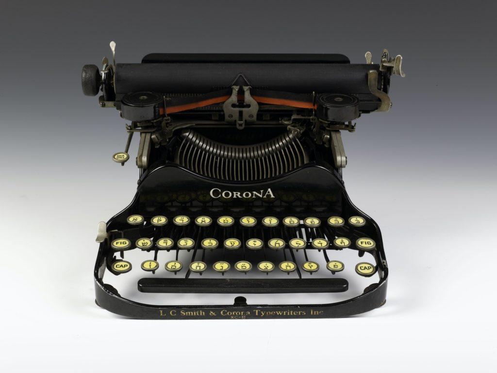Yiddish Typewriter