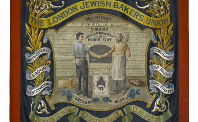 Bakers Union banner