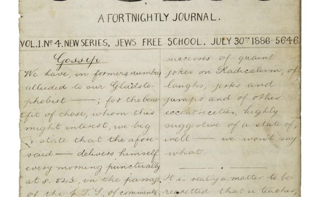 Jews Free School Journal