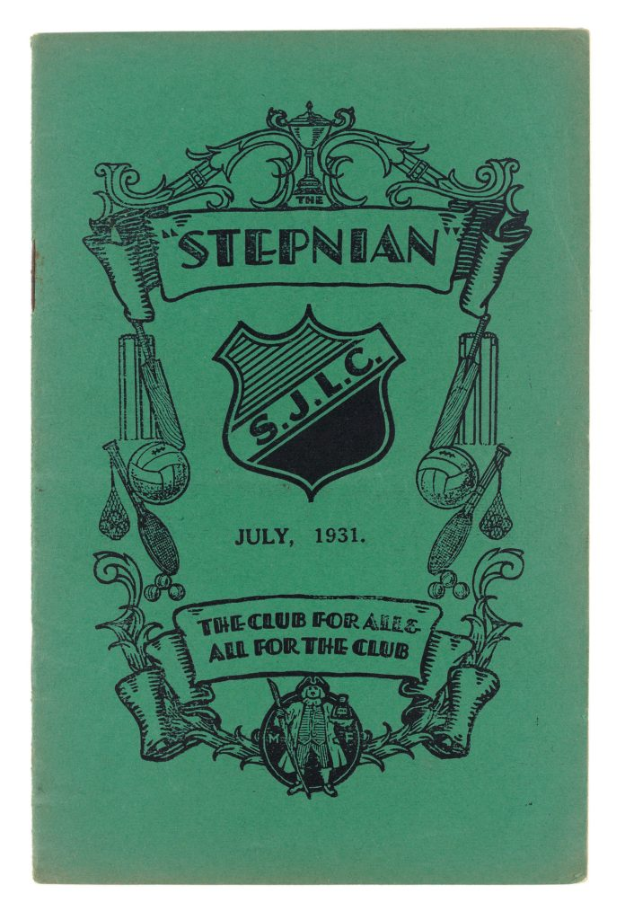 Cover of Stepnian