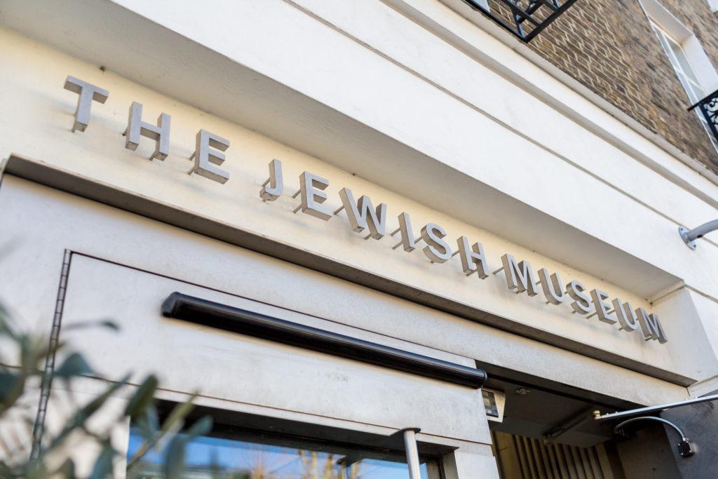 Jewish Museum signage