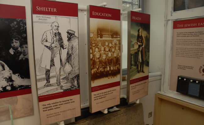 History gallery panels