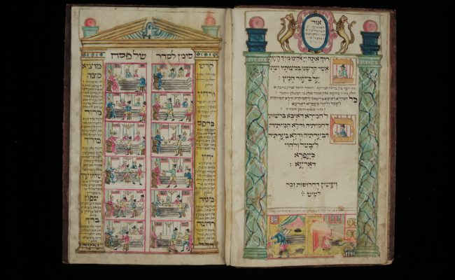 Image of Haggadah