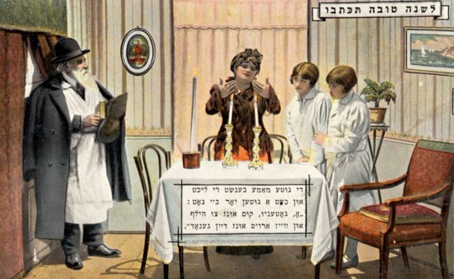 Postcard of family during Rosh Hashanah