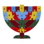 Wooden jigsaw Hanukah puzzle from the Jewish Museum London shop