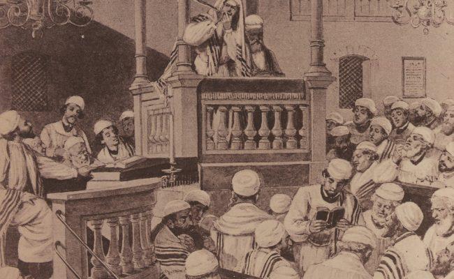 etching of Rosh Hashanah service