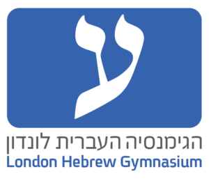 Blue logo with hebrew text and english reading London Hebrew Gymnasium