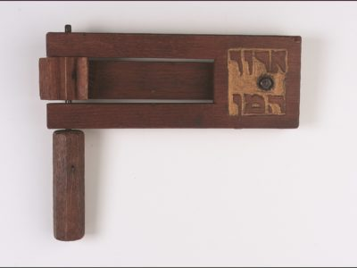 wooden music instrument used for Purim