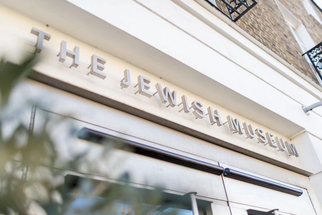 Image of Museum entrance